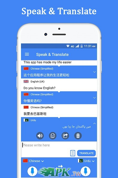 Speak&Translate_2.6_4.jpg