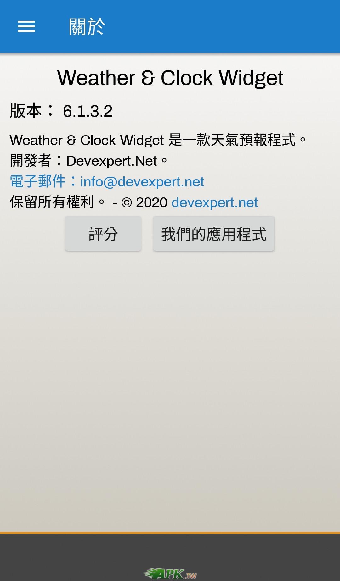 WeatherClockWidget_6.1.3.2_5.jpg