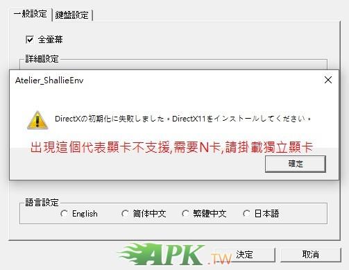 Snipaste_2020-01-14_21-13-35.jpg