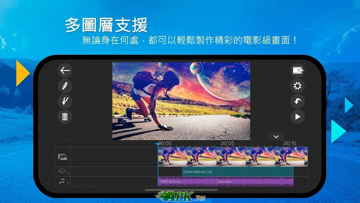 PowerDirector_2.jpg