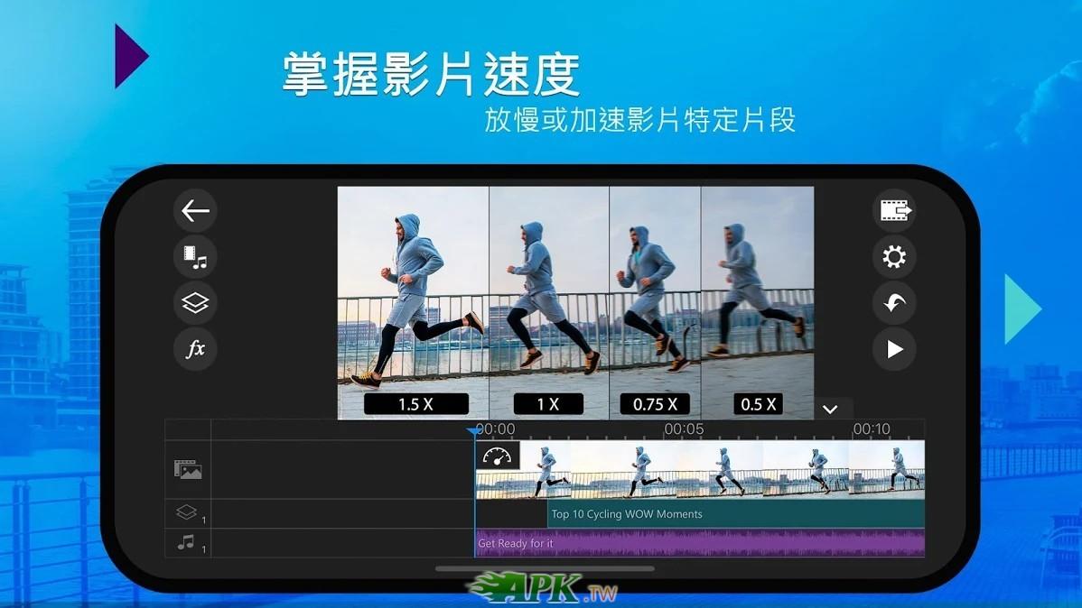 PowerDirector_4.jpg