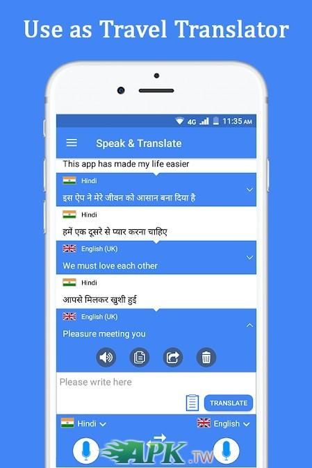 SpeakTranslate__5.jpg
