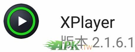 XPlayer__0_.jpg