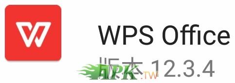 WPSOffice__0_.jpg