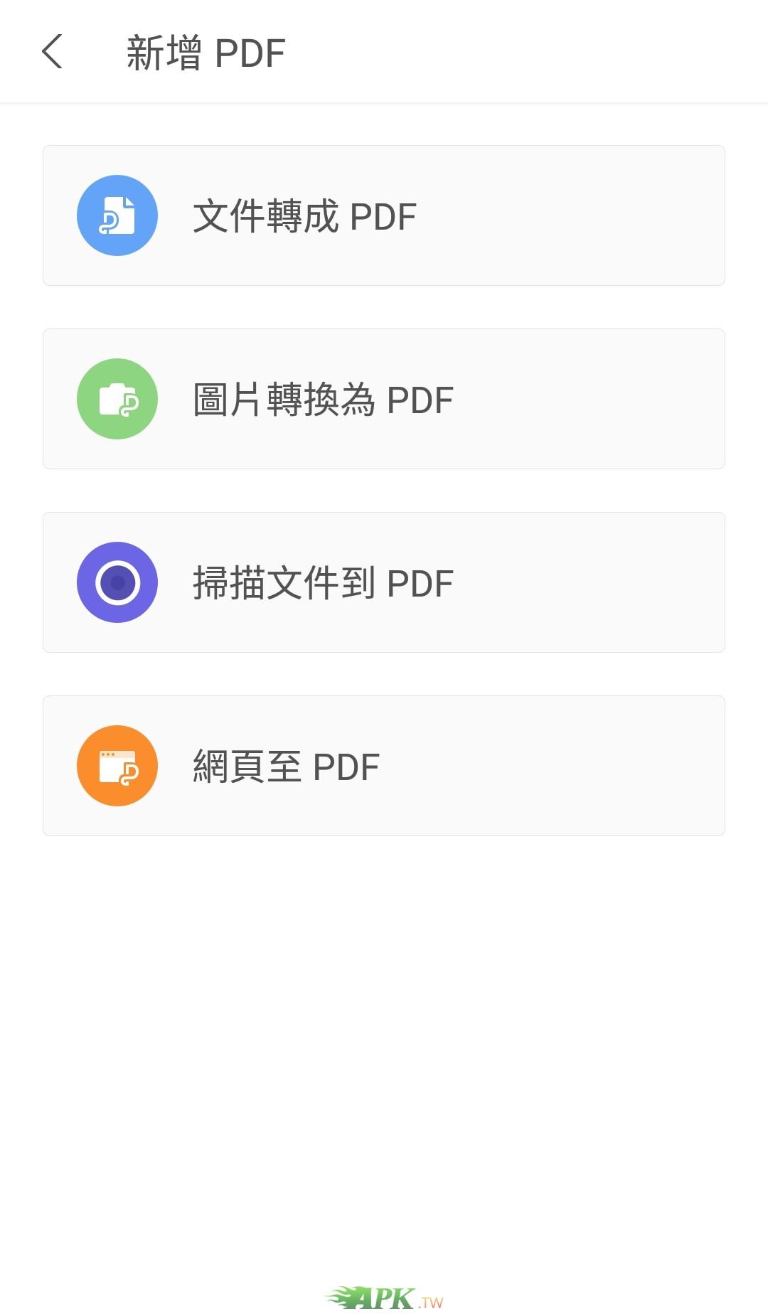 WPSOffice__2.jpg