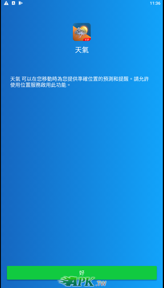 snap14538.jpg