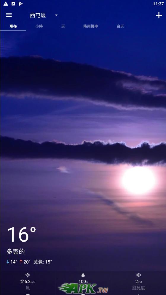 snap14539.jpg