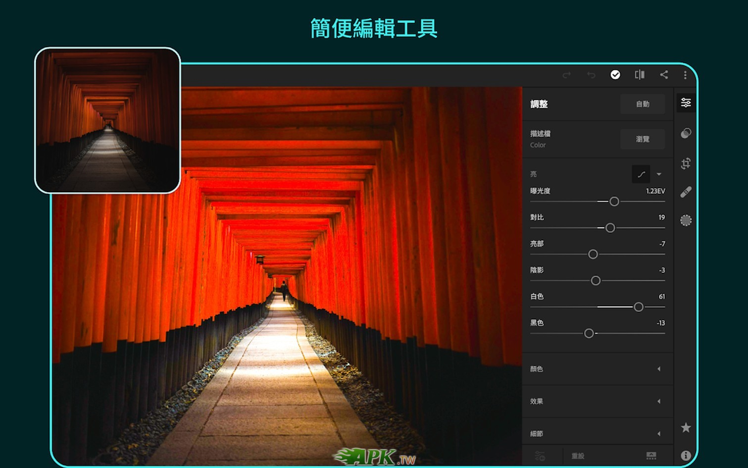 Lightroom__5.jpg