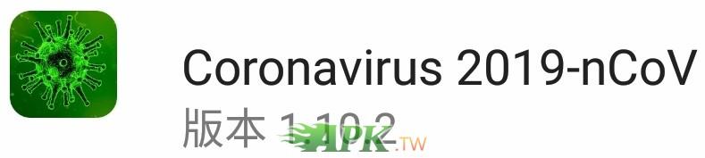 Coronavirus__0_.jpg
