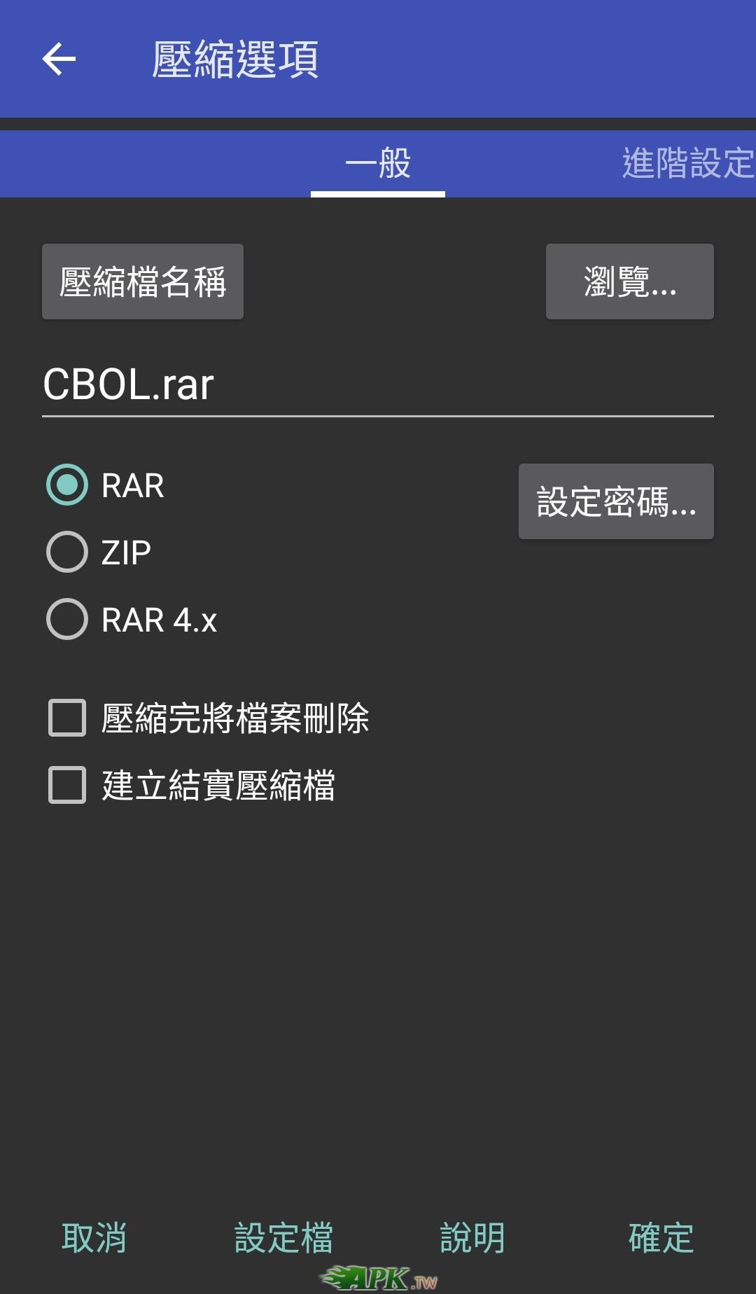 RAR_Pro__2.jpg