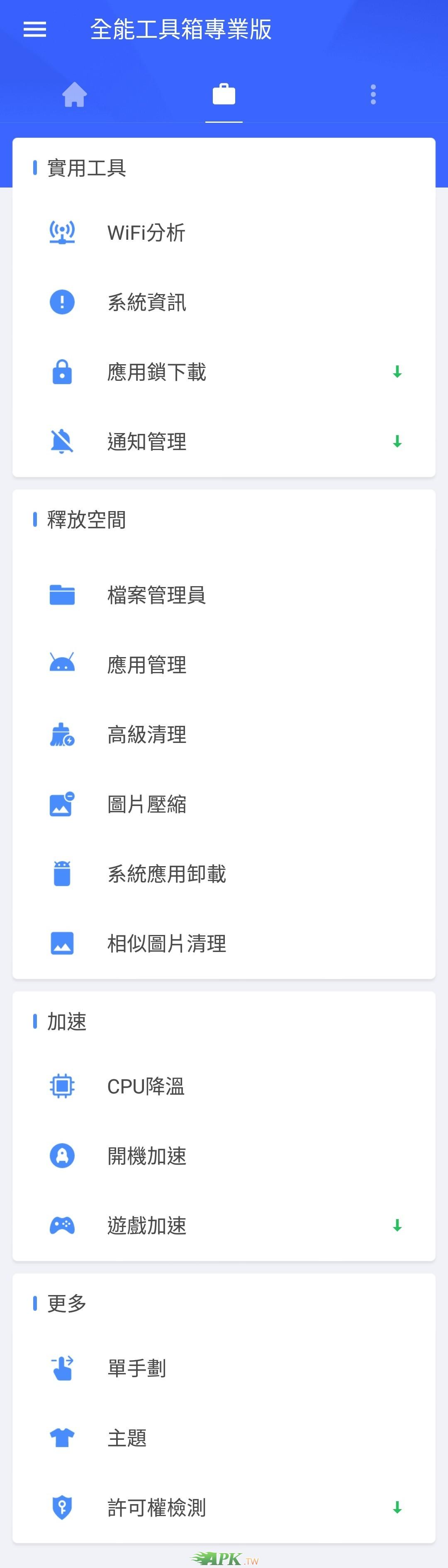 AIO_Toolbox__2.jpg