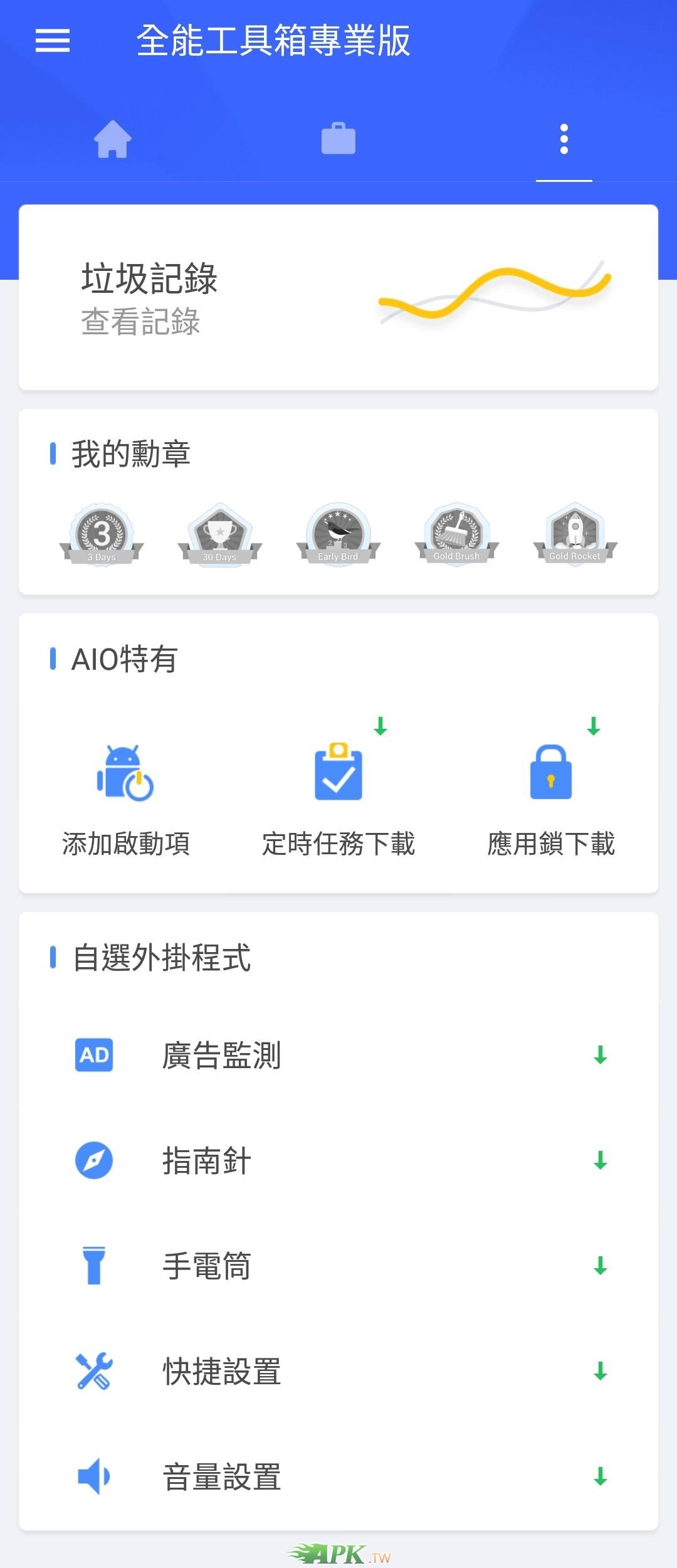 AIO_Toolbox__3.jpg