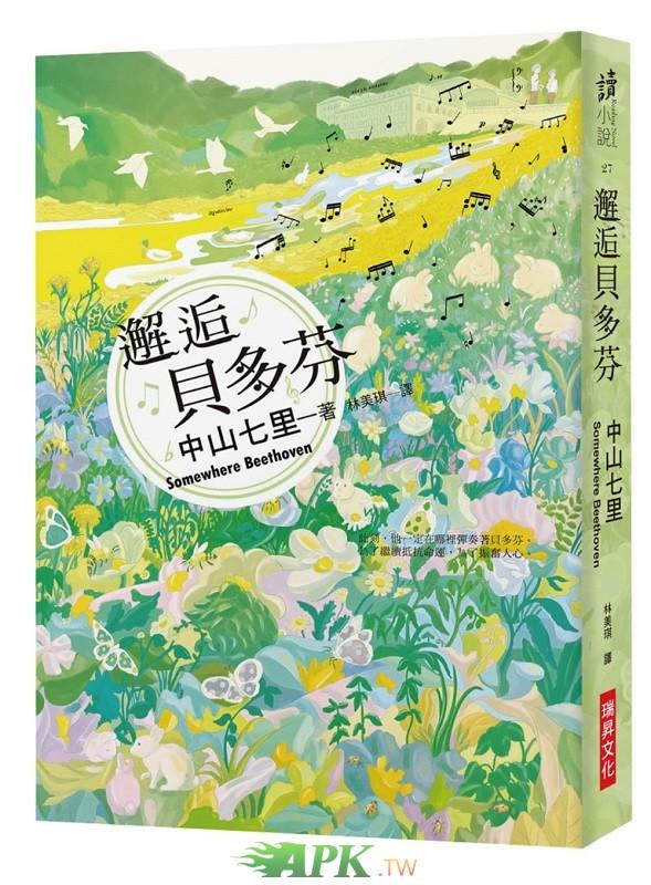 cover.jpg