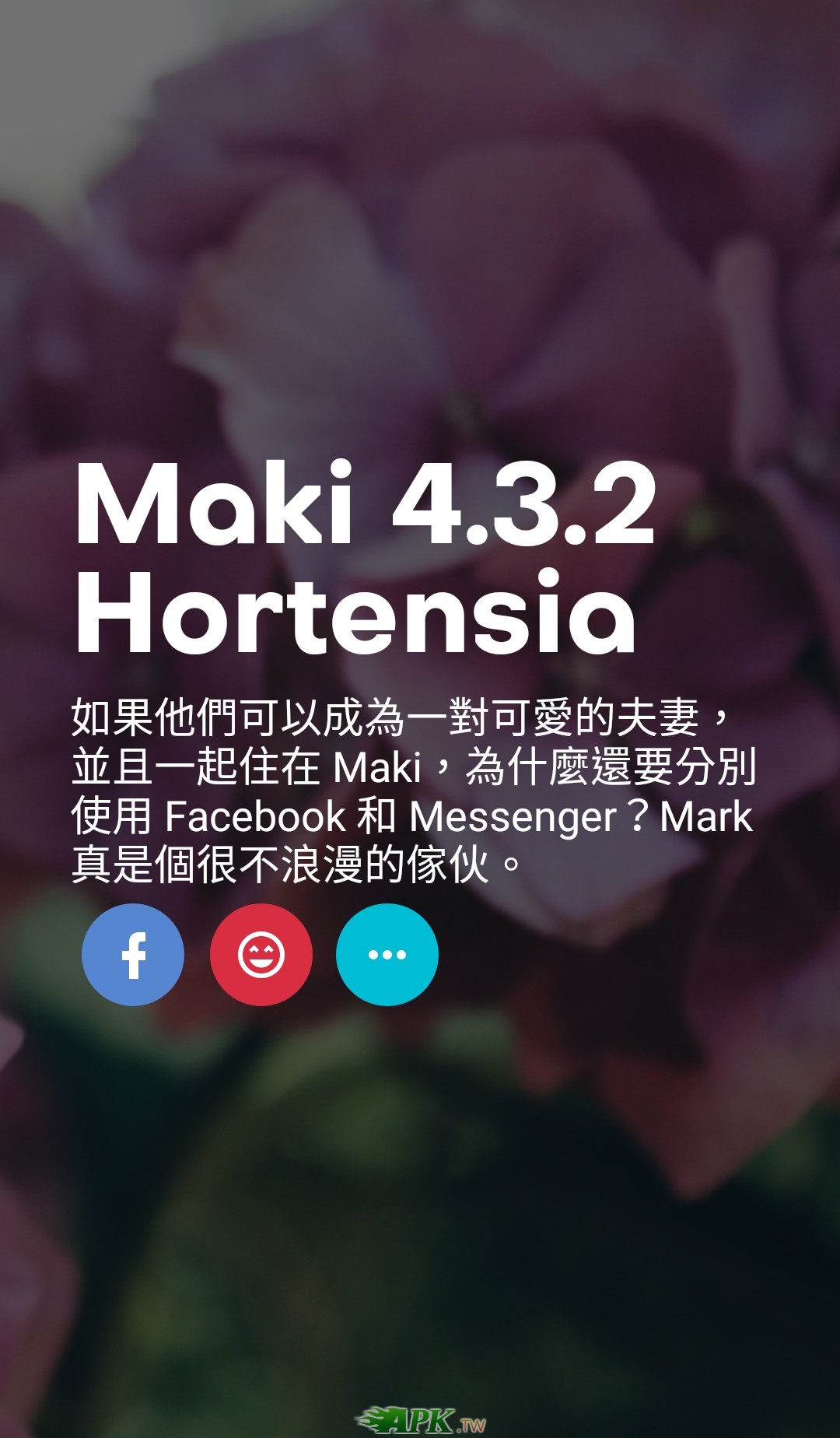 Maki_Plus__1_.jpg