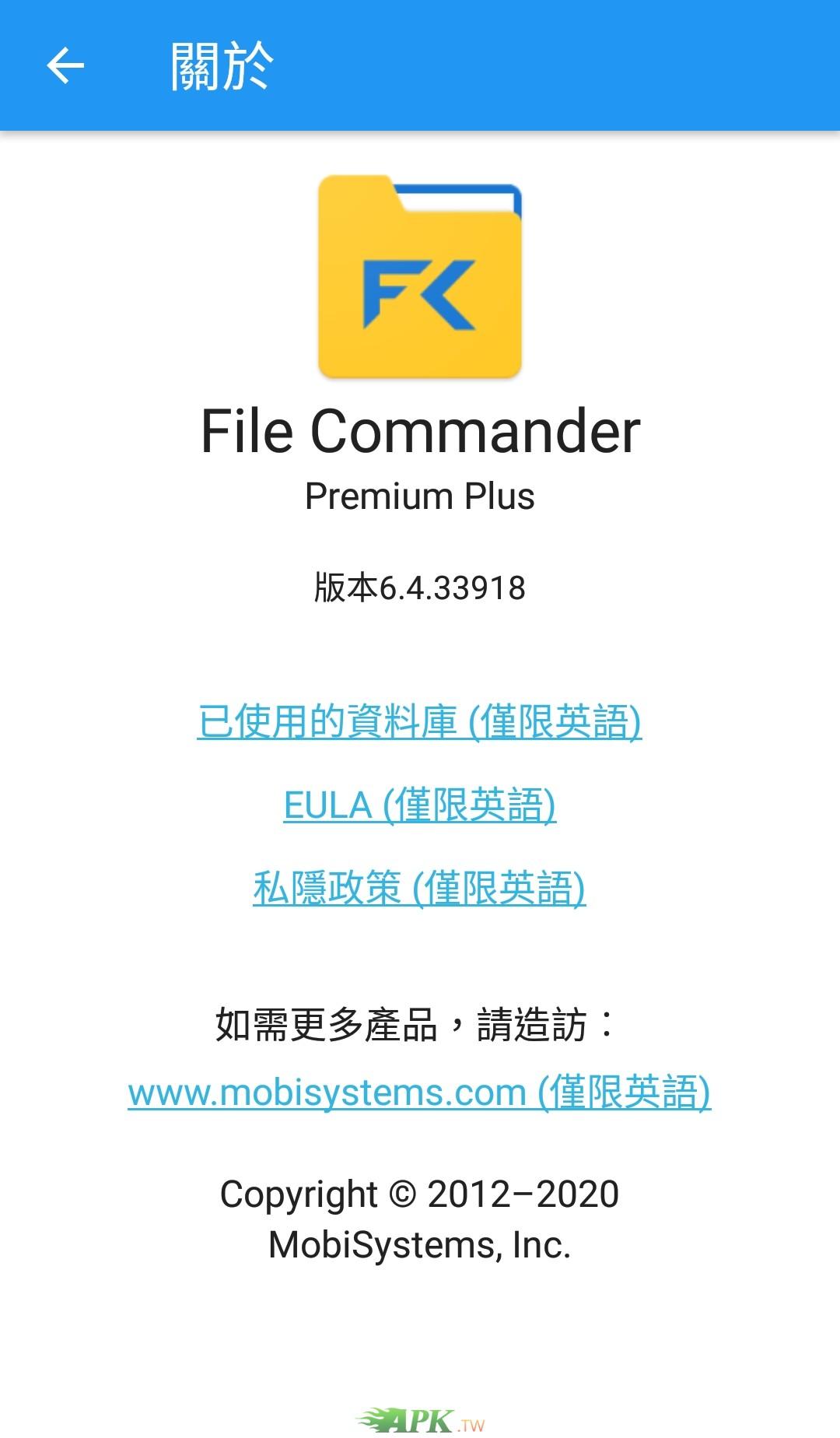 FileCommander_Pro__1_.jpg