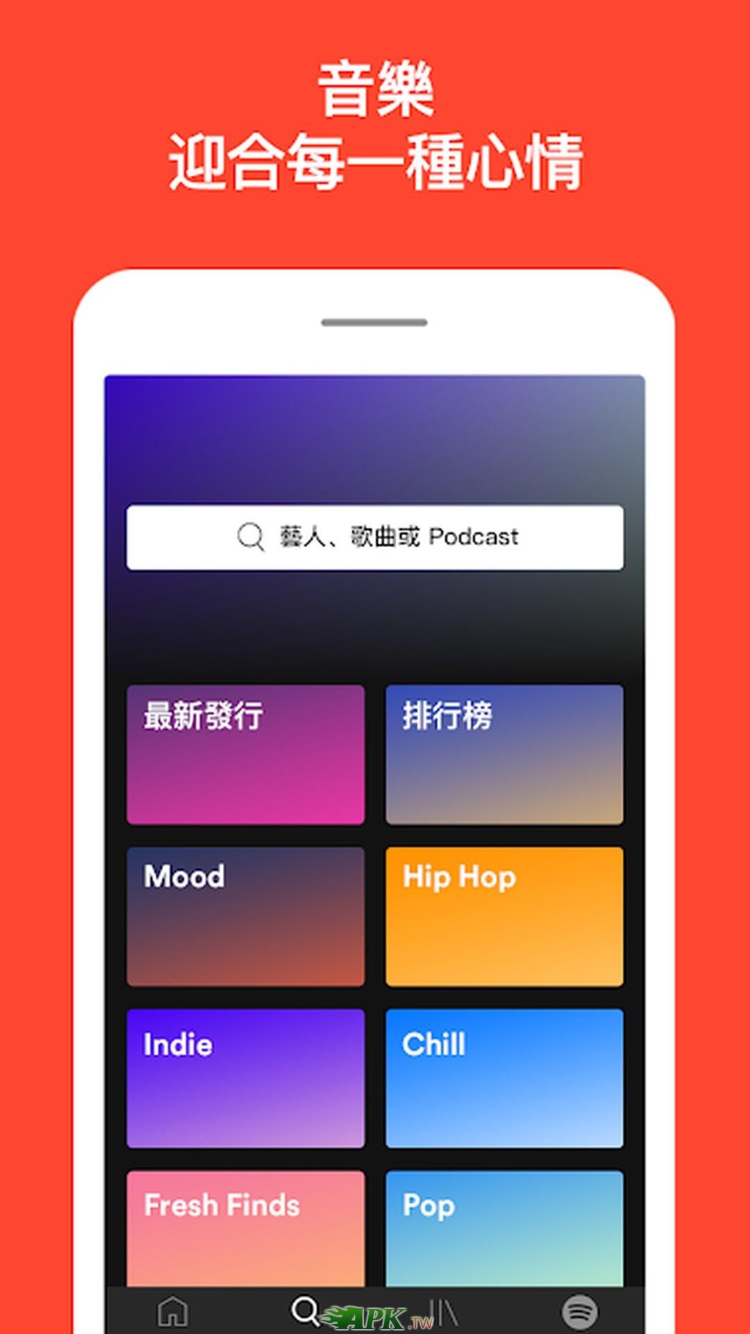 Spotify_ Premium__3.jpg