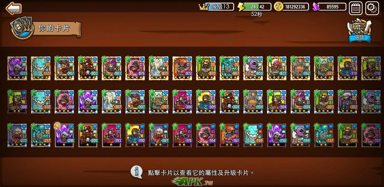 Screenshot_20200122-222347_Crazy Defense.jpg