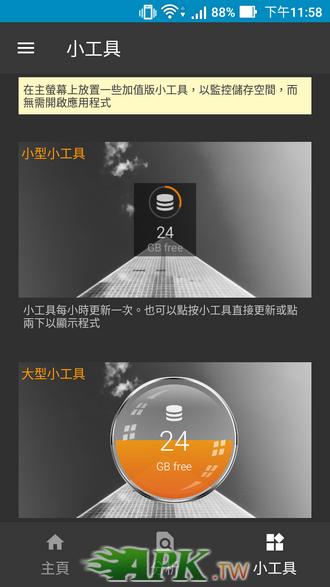Screenshot_20191101-235830.png