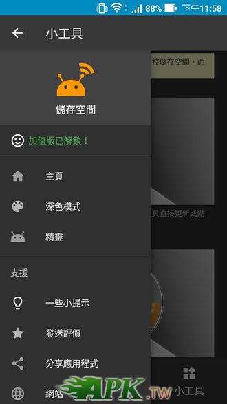 Screenshot_20191101-235844.png