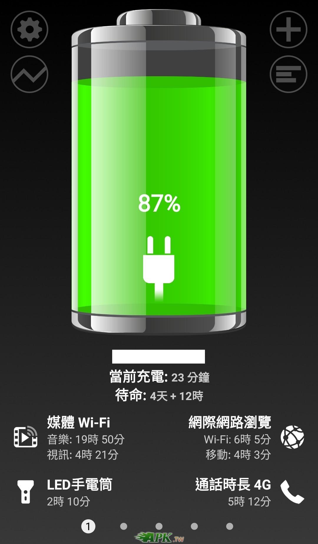 BatteryHD_Pro__1.jpg