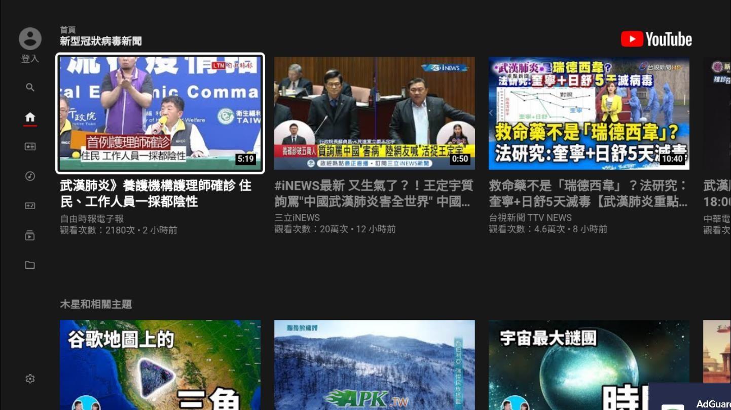 Smart_YouTube_TV__5_.jpg