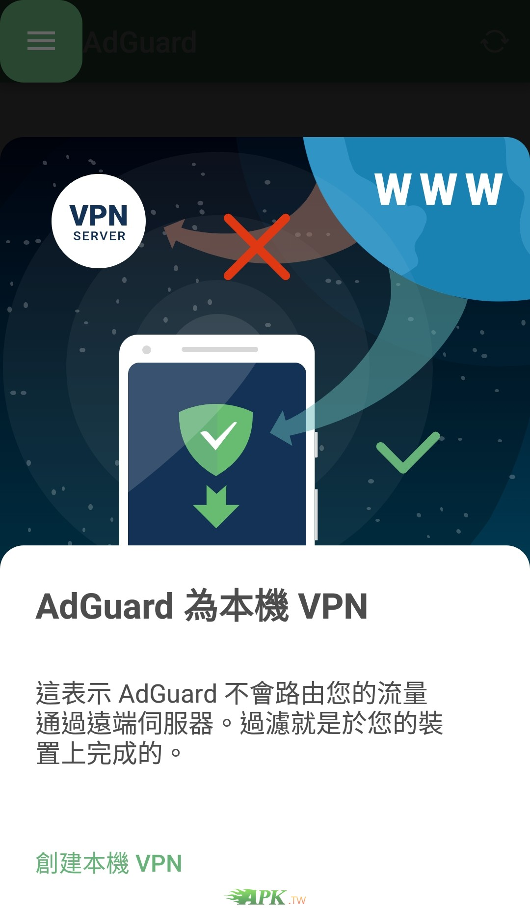 AdGuard_Premium__2.jpg