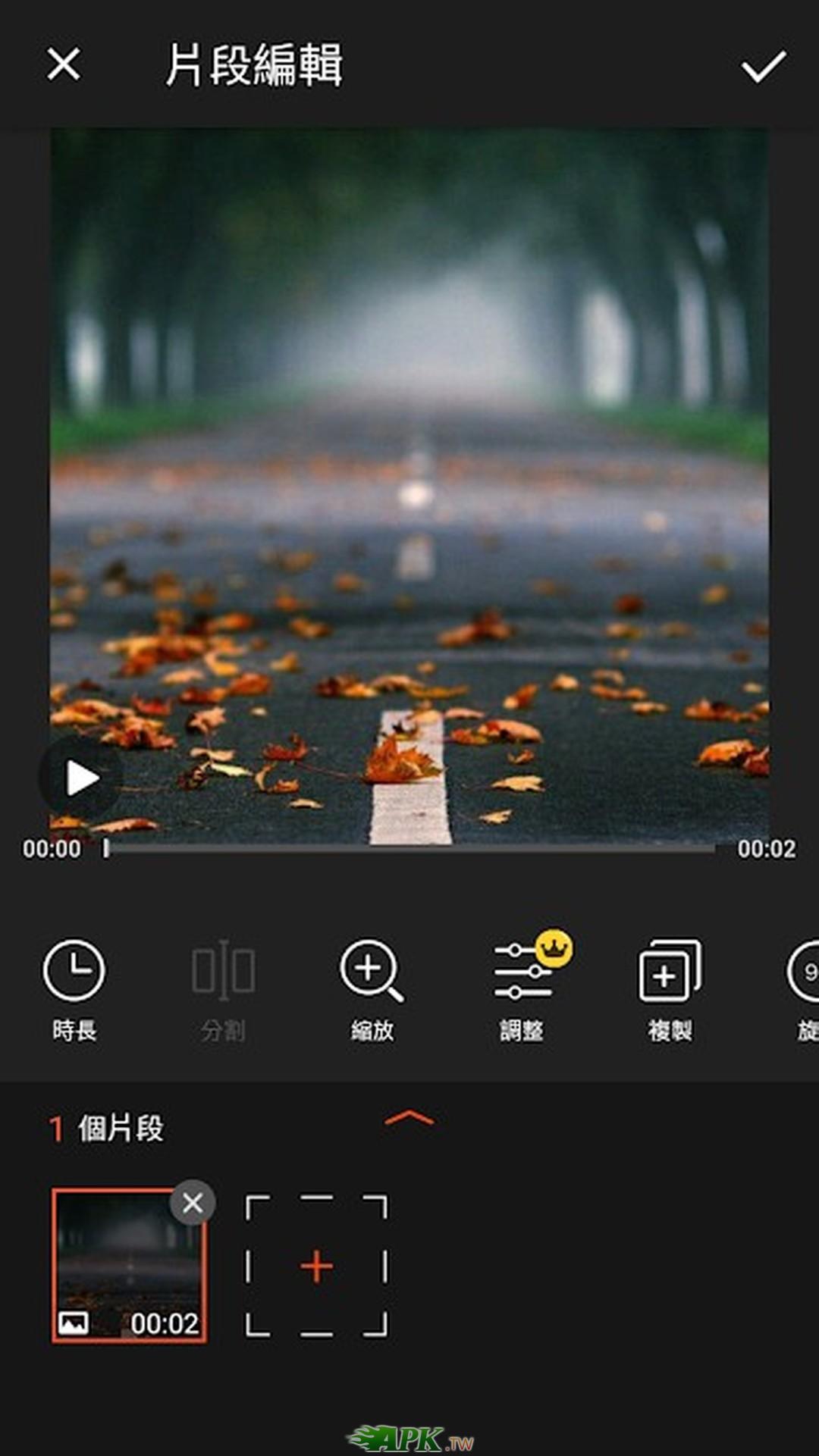 VideoShow_Pro__6.jpg