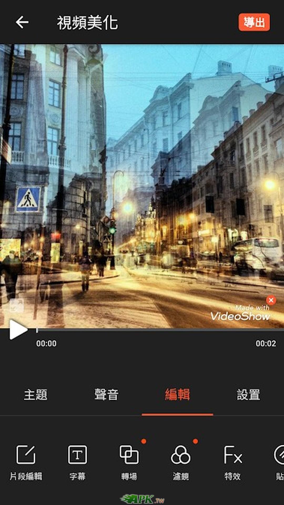 VideoShow_Pro__7.jpg