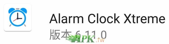AlarmClockXtreme__0_.jpg