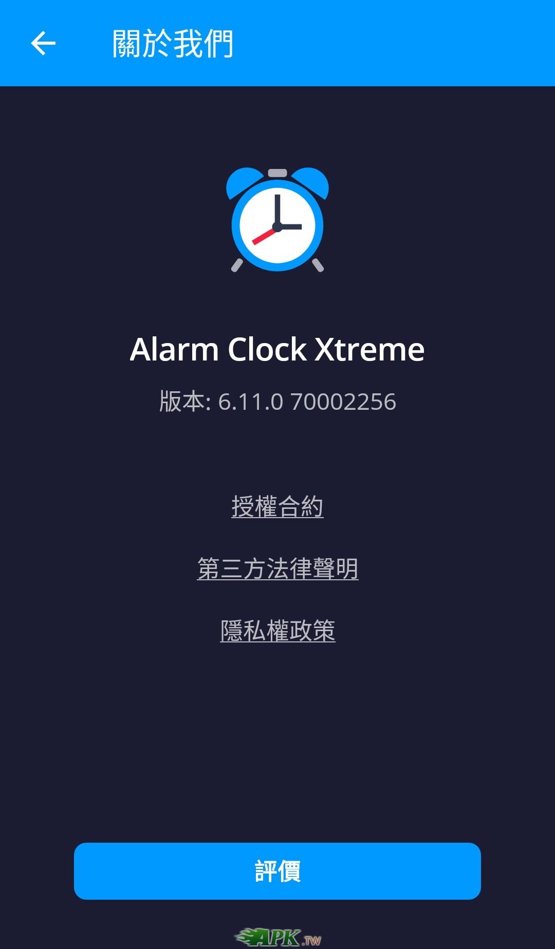 AlarmClockXtreme__3_.jpg