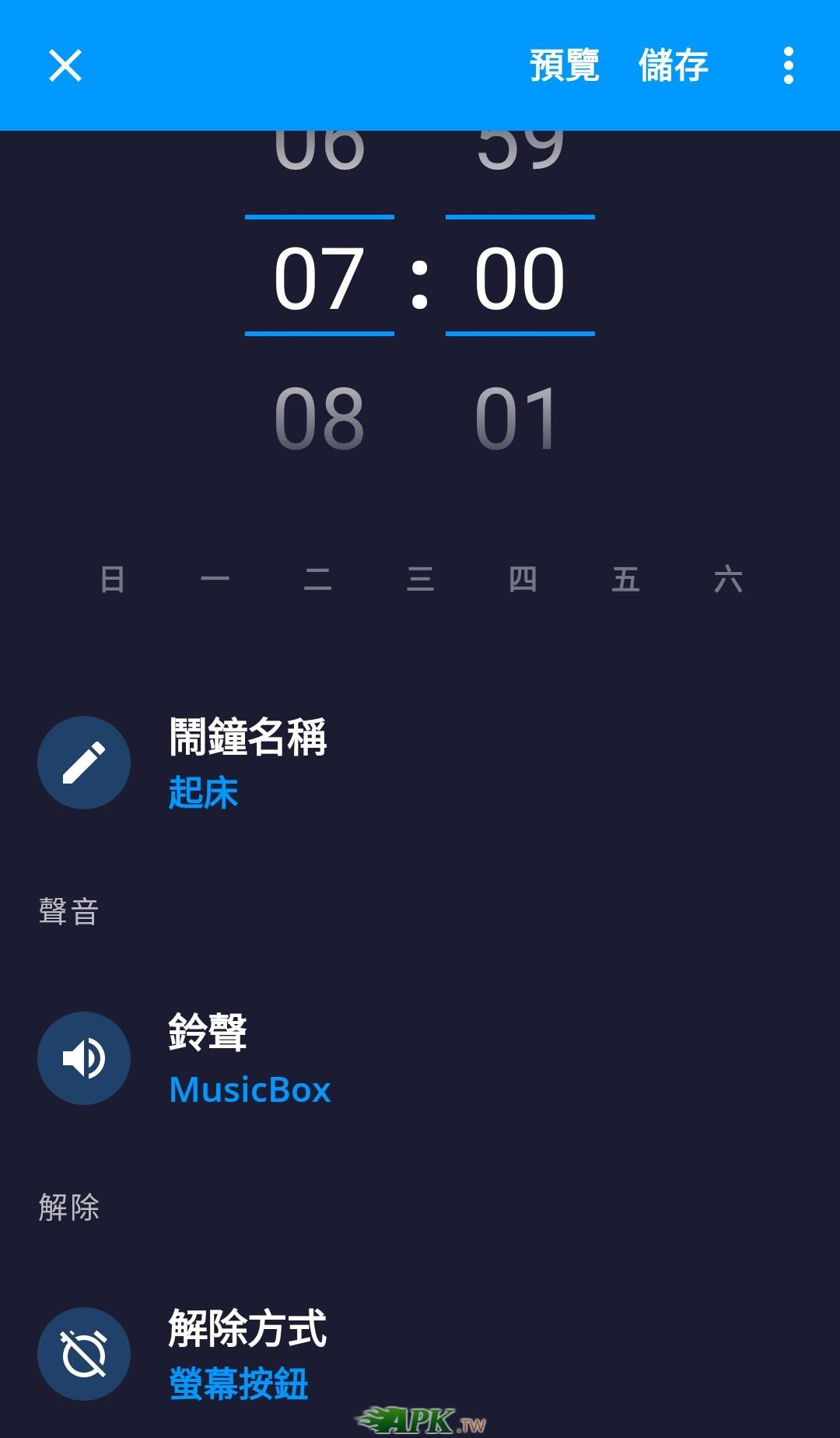 AlarmClockXtreme__5.jpg