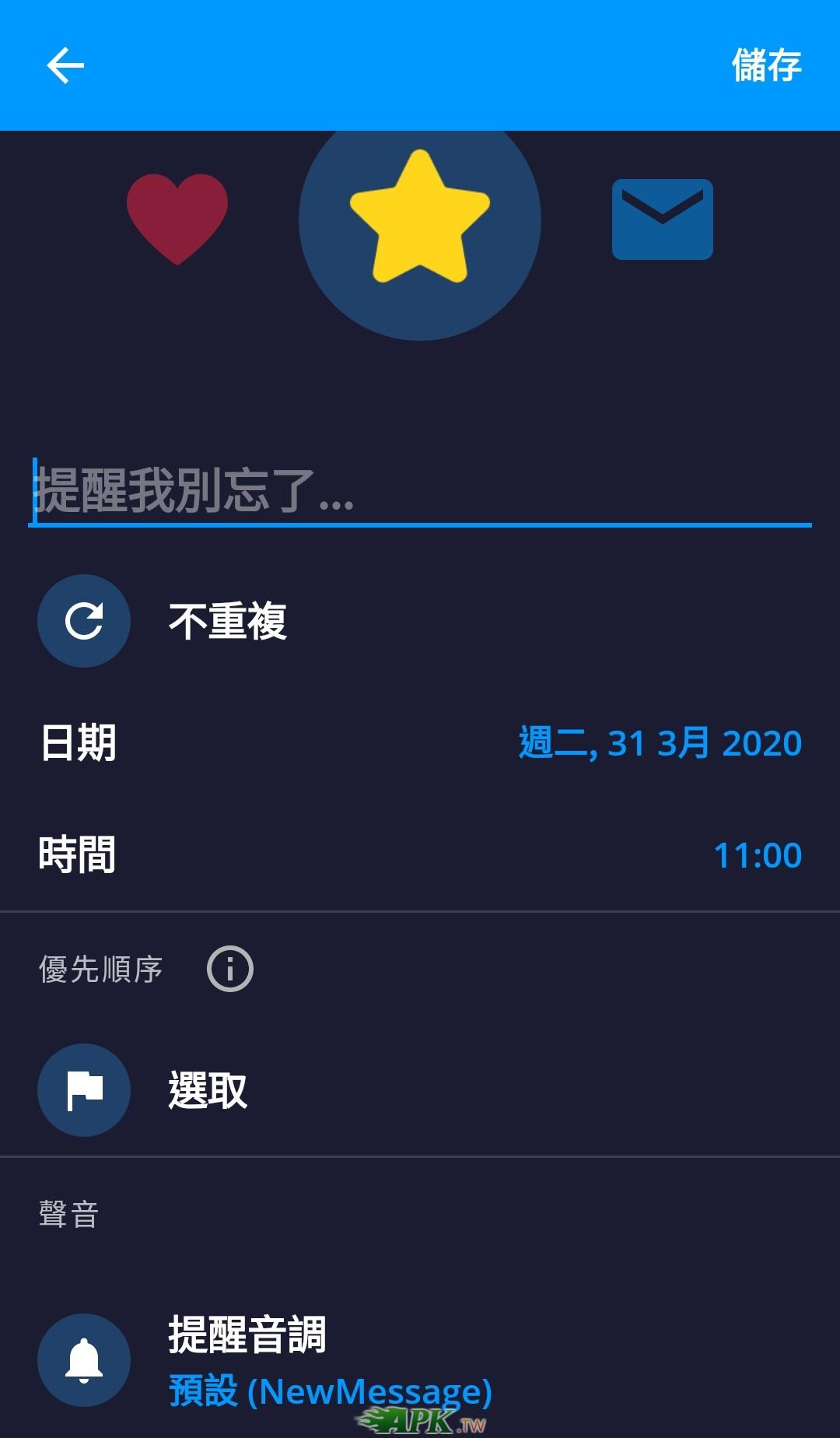 AlarmClockXtreme__8.jpg