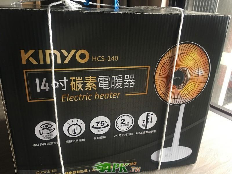 全新品-KINYO-14吋碳素電暖器