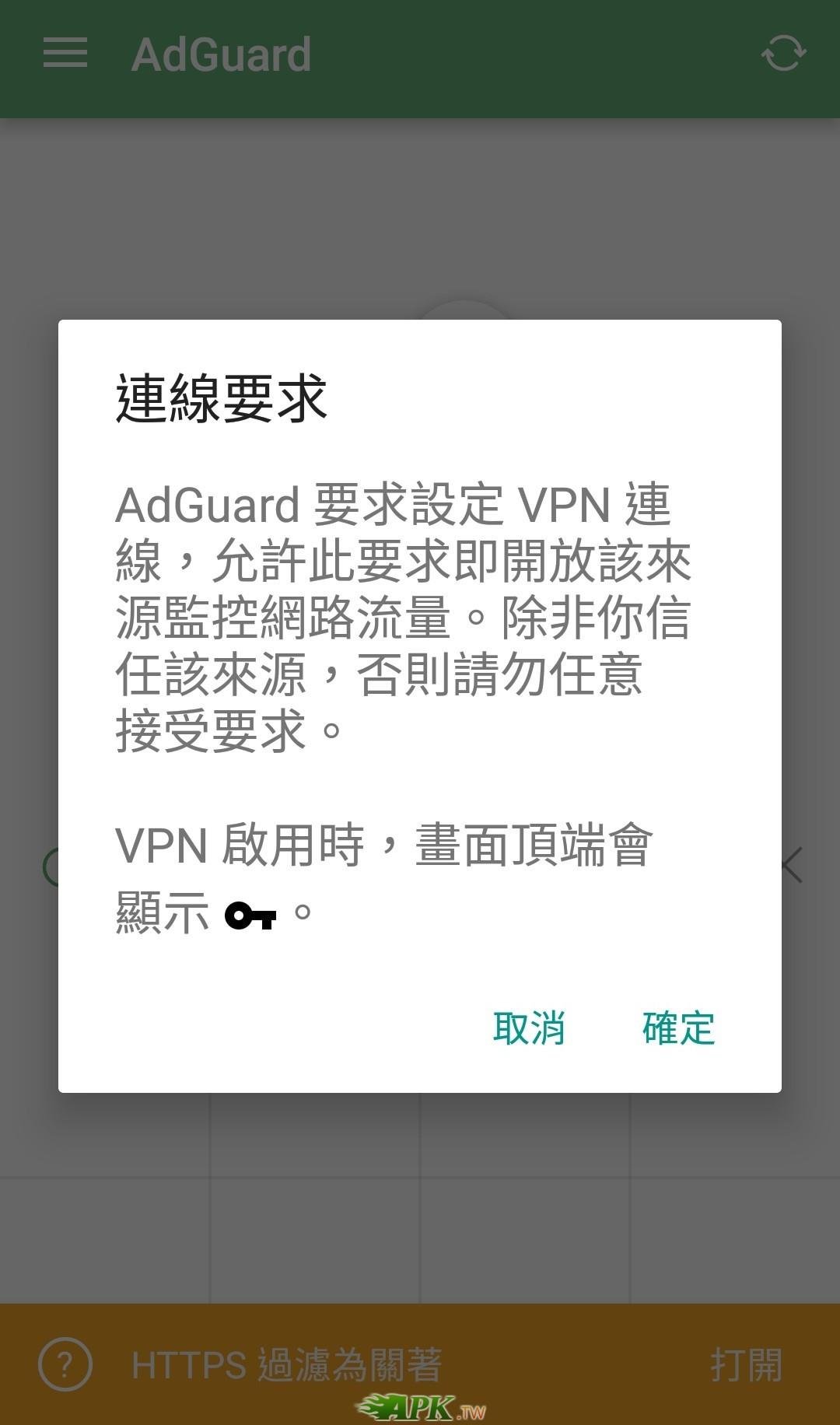 AdGuard_Premium__3.jpg
