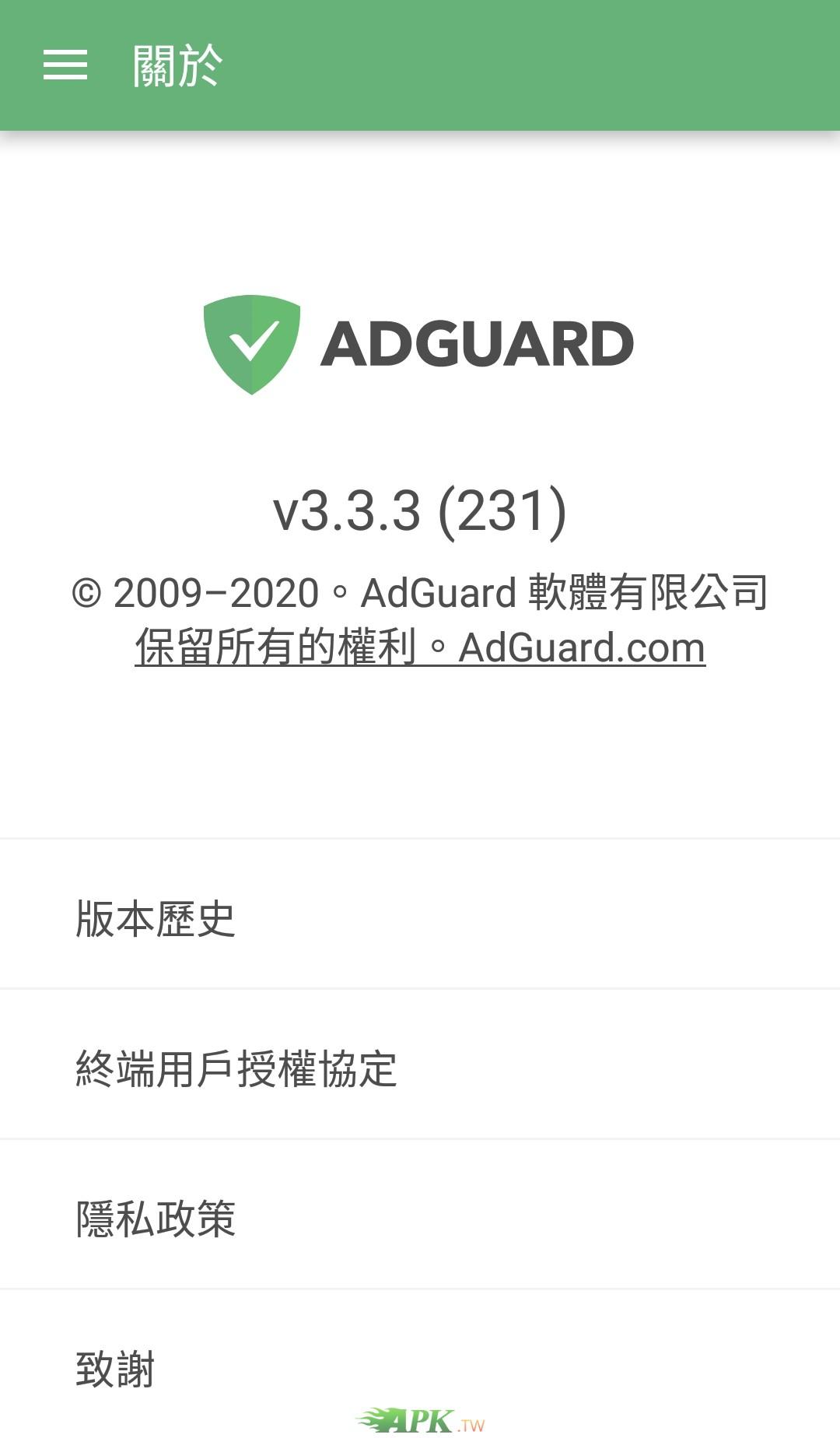 AdGuard_Premium__5_.jpg