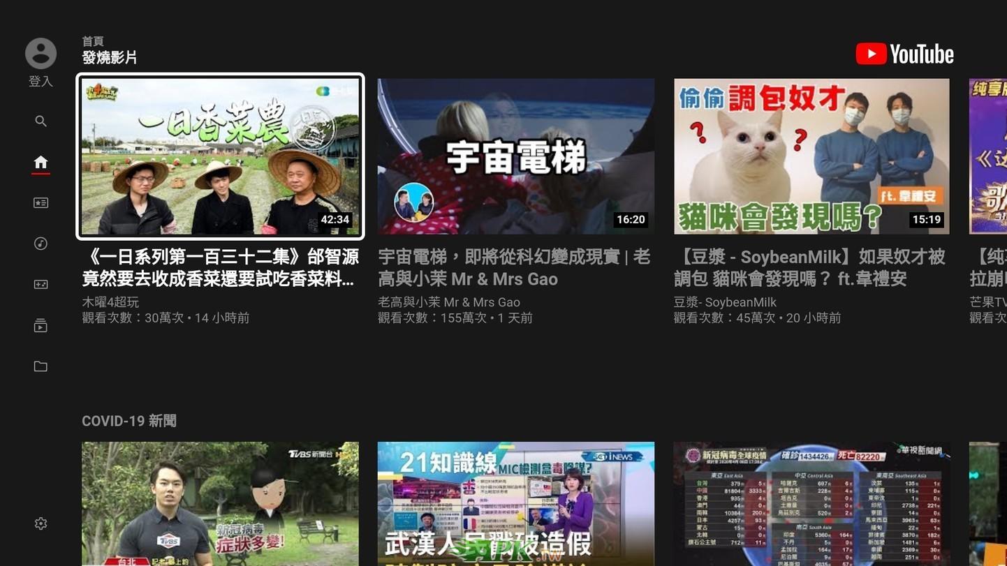 Smart_YouTube_TV__4_.jpg