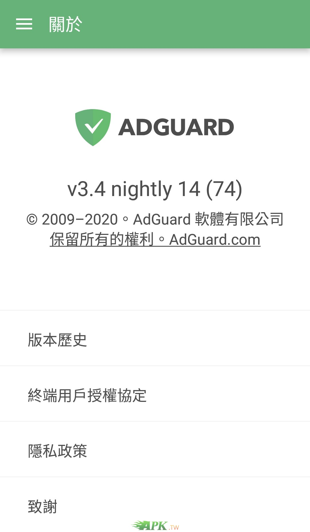 AdGuard_Premium__5_74.jpg