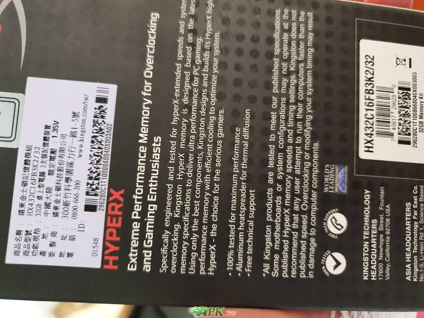金士頓記憶體DDR4 3200 16GX2背面.jpg