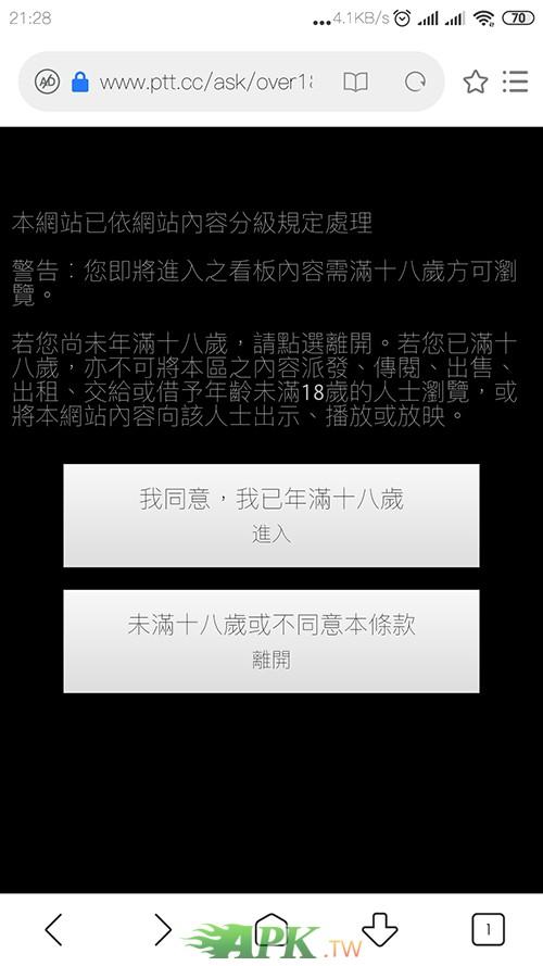 小米瀏覽器