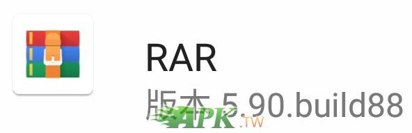 RAR_Pro__0_build88.jpg