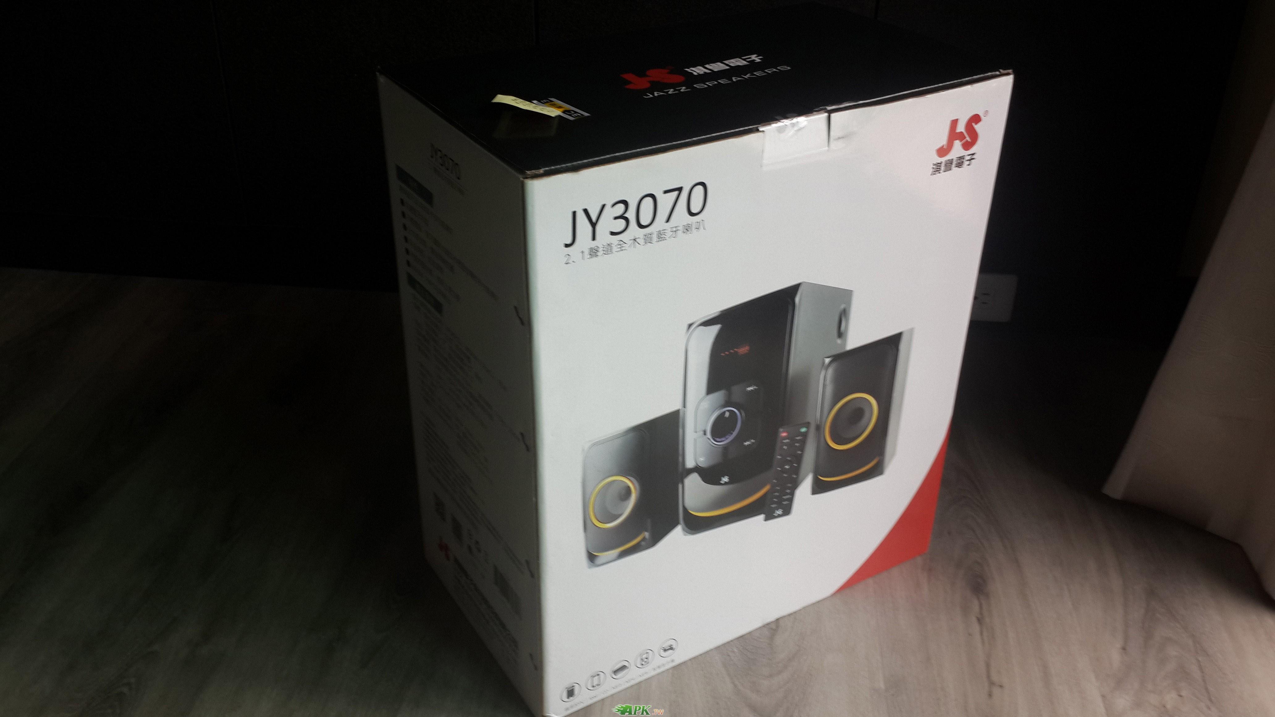JY3070.jpg