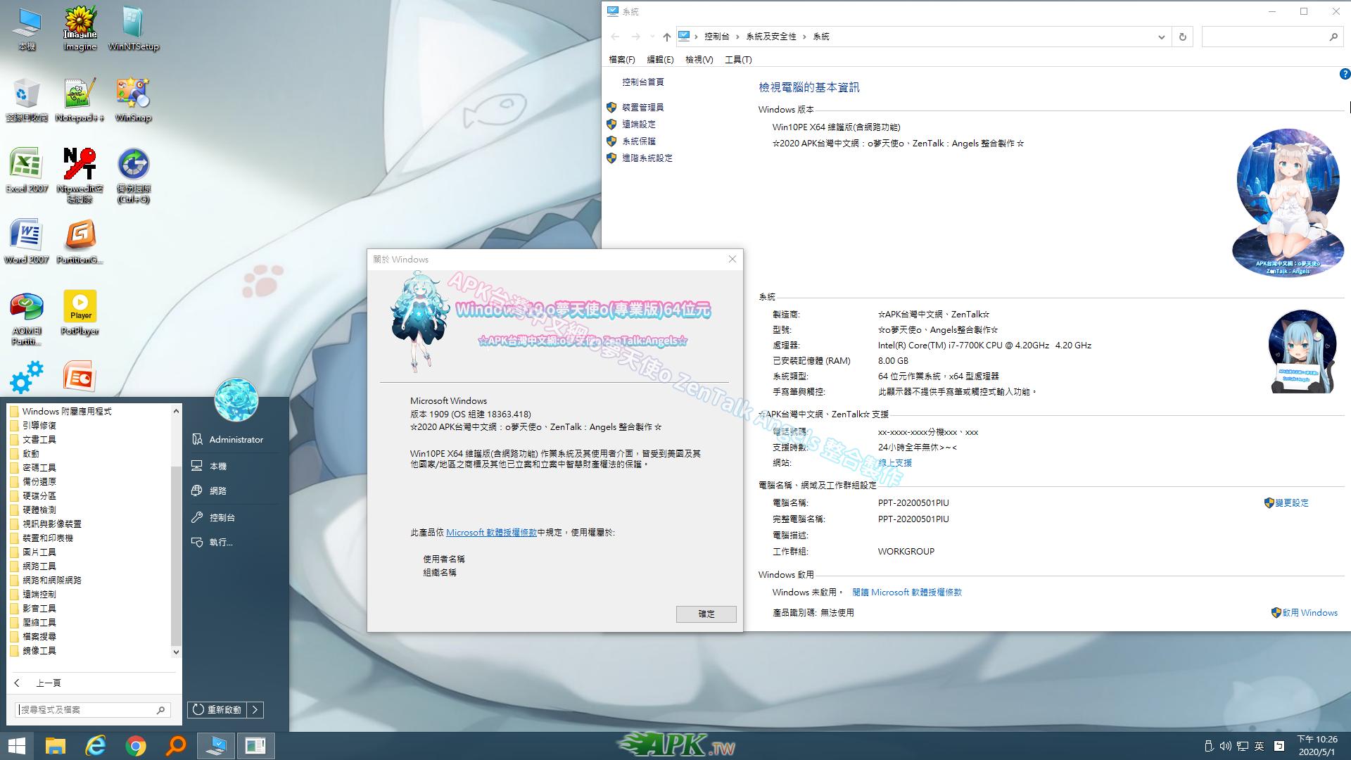 Windows 10 x64 (2)-2020-05-01-22-27-00.png