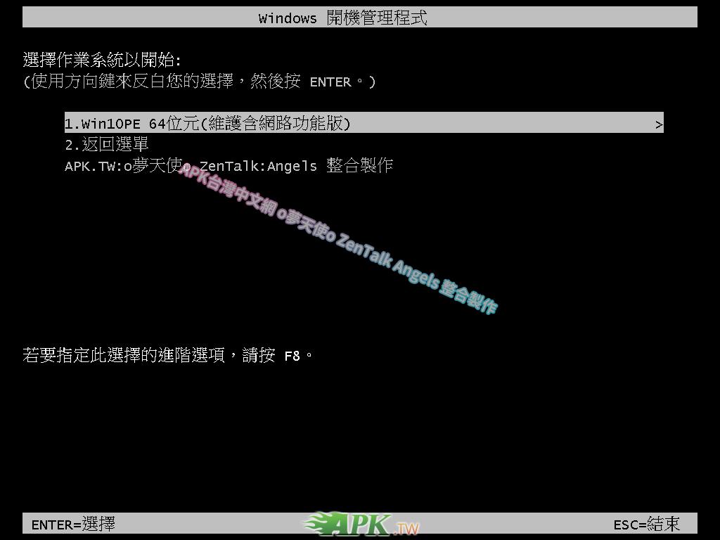 Windows 10 x64 (2)-2020-05-03-01-57-41.png
