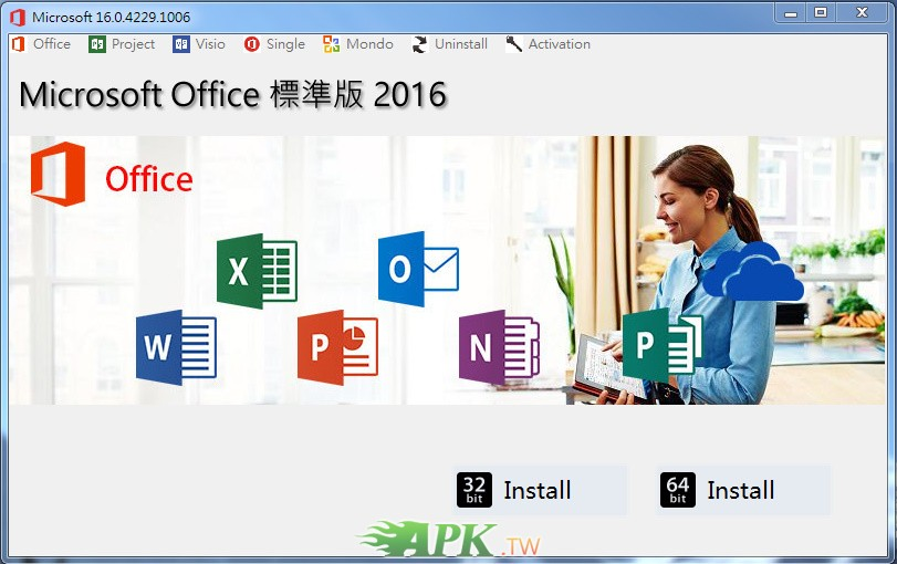 Office 2016 標準版.jpg