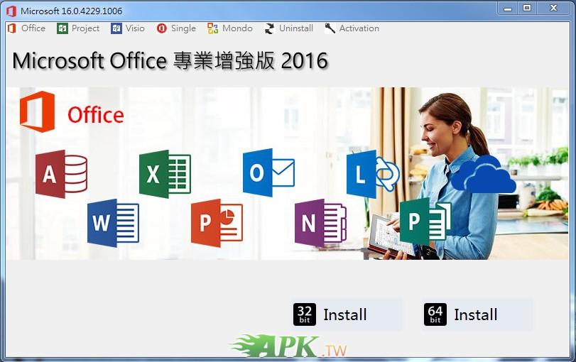 Office 2016 專業增強版.jpg