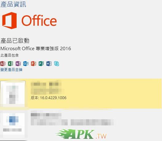 Office 2016 專業增強版 雙位元.jpg