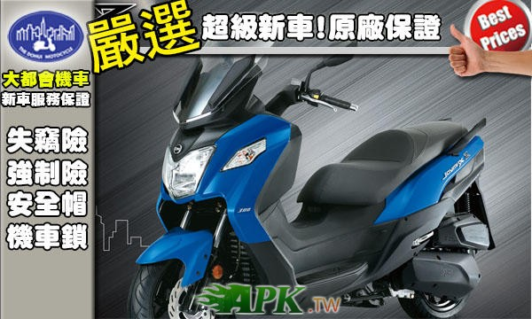 SYM JOYMAX Z 300.jpg