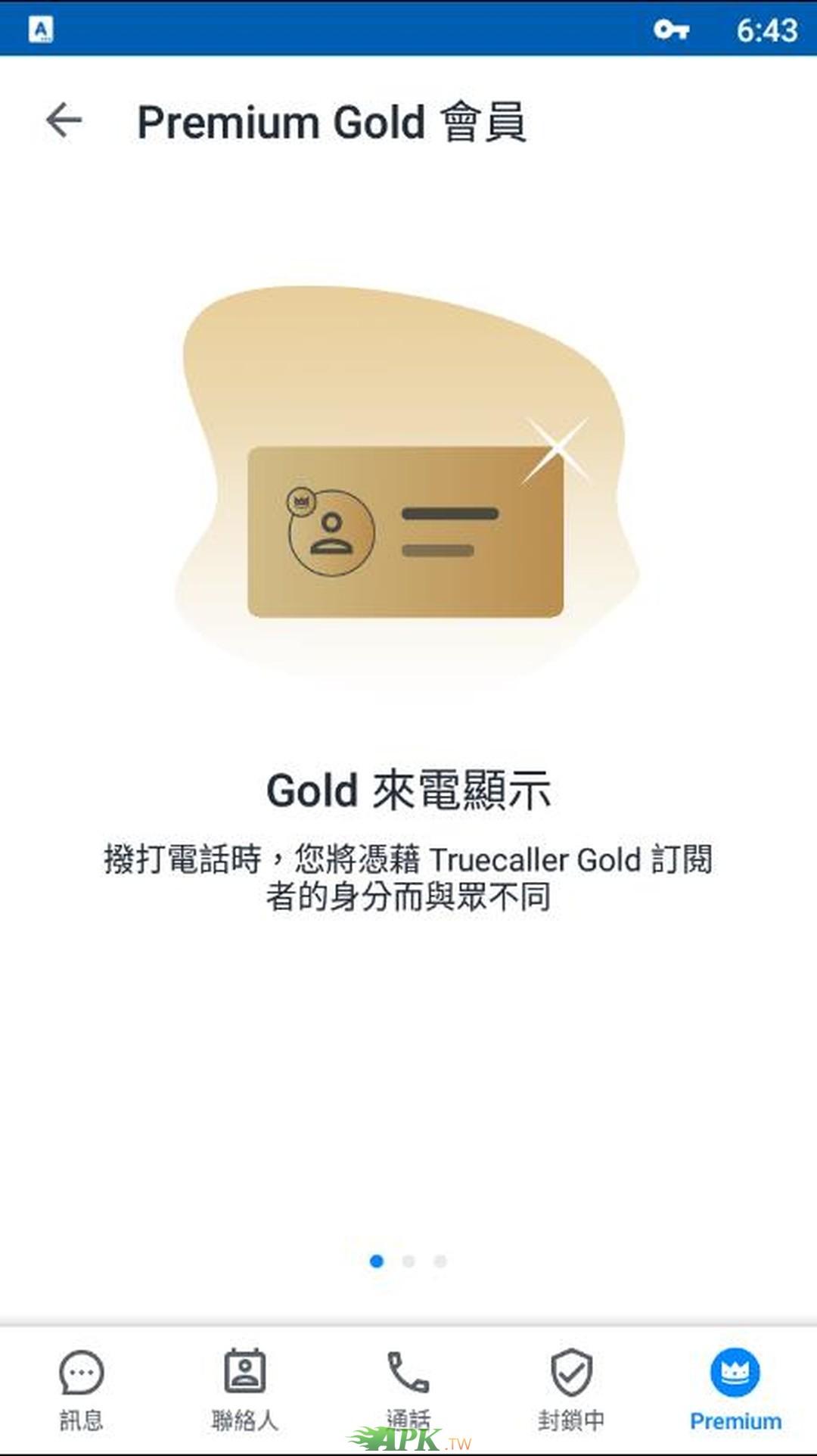 Truecaller_Premium_3_Gold.jpg