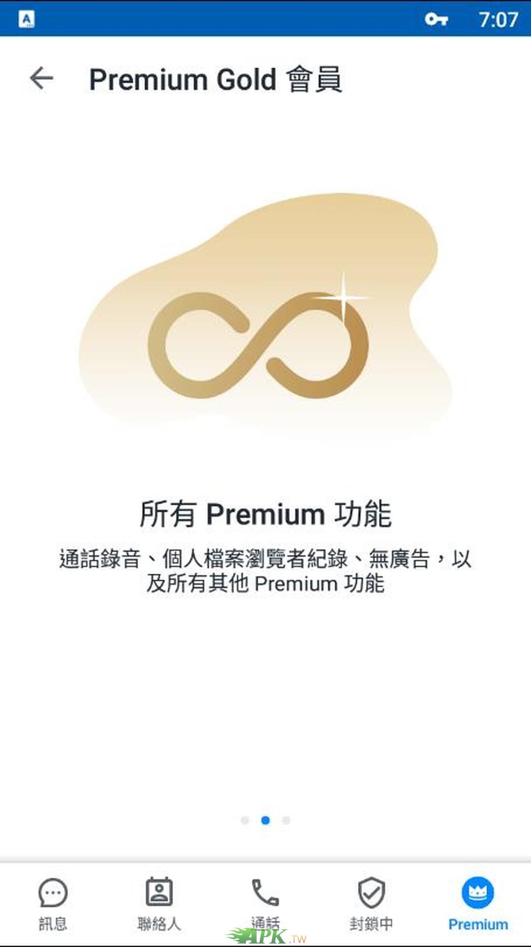 Truecaller_Premium_4_Gold.jpg