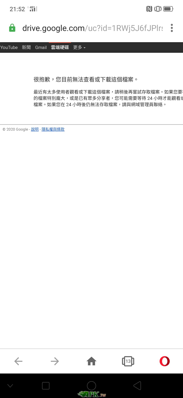 Screenshot_2020-05-13-21-52-13-55_4641ebc0df1485bf6b47ebd018b5ee76.png